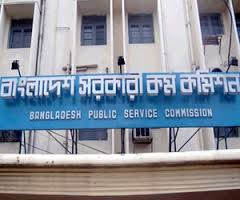 bangladesh public service commission Established in 1972, bangladesh public service commission (bpsc) is a constitutional body of bangladesh government working mainly.