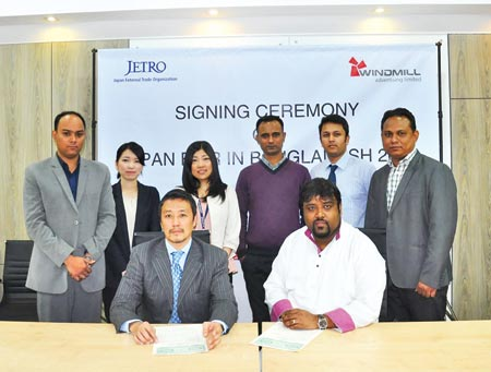 JETRO, WAL ink event management agreement