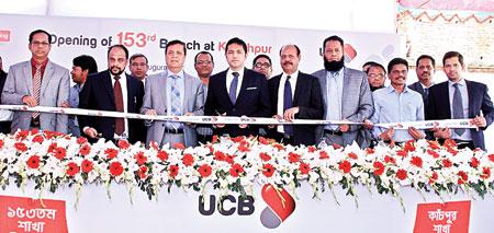 UCBL opens branch at Kanchpur