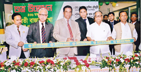 Pubali Bank opens new branch in Comilla