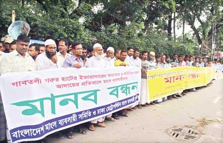 Bangladesh Beef Traders' Association
