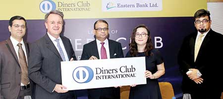 eastern bank limited subsidiaries