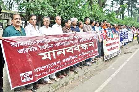 Members of the Bangladesh Film Directors Association