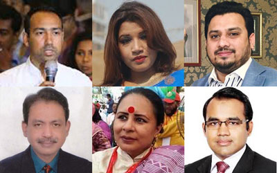 BNP names members of its leaders' families in new committee