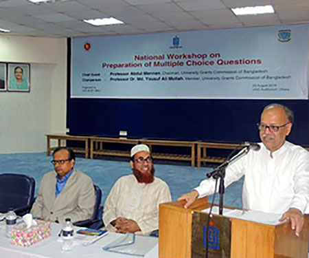 Teachers should be equipped with modern knowledge : Prof Mannan