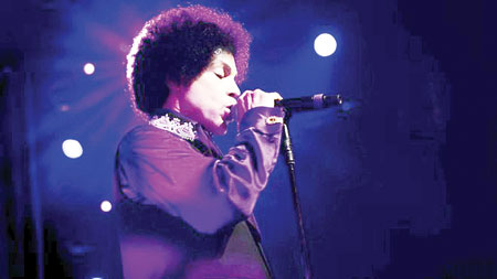 Prince rarities set for release on two new albums