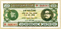 Bangladesh issued first banknote in Mar '72