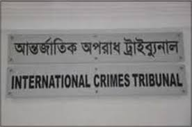 ICT sentences 12 war criminals to death in 2016