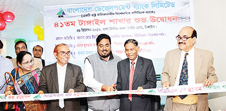 BDBL opens 41st branch in Tangail