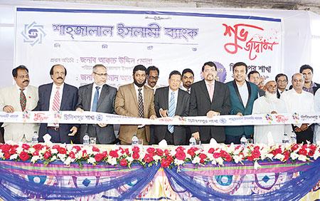 SJIBL opens 103rd branch in Narsingdi