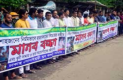 Sonaimuri Juba Kallyan Somity in Dhaka formed a human chain in front of the National Press Club on Friday demanding immediate arrest and trial of the killers of Md Shahjahan, a resident of Ghoshkamta village of Sonaimuri Upazila in Noakhali.        photo: Observer