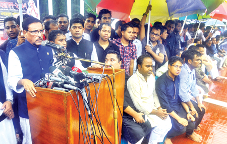 Awami League General Secretary Obaidul Quader addressing a meeting of BCL, student wing of ruling AL, on the Central Shaheed Minar premises on Saturday, marking National Mourning Day.     photo: Observer