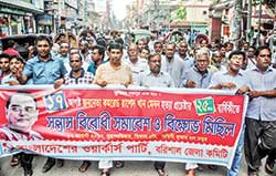 Barisal district unit of Workers Party - Countryside