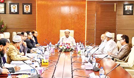 AIBL holds 595th EC meeting