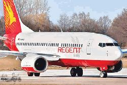 Regent starts flying to Guangzhou, Damman in January
