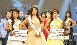 Tahamina joins as Bangladeshi contestant at World Miss University '17
