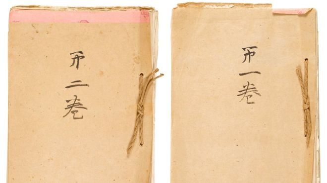 Hirohito's memoir sold in auction