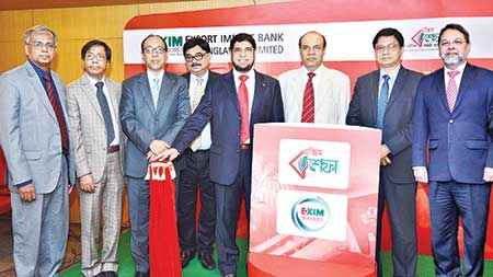 EXIM Bank Managing Director and CEO Dr Mohammed Haider Ali Miah launching two new products of the bank as the chief guest at its head office in the city on Wednesday.	photo: Bank