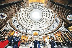 Ancient Roman Pantheon to start charging entry fee in 2018