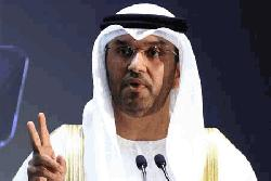 Strong investor interest as UAE oil giant lists retail arm