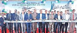 MBL opens 123rd branch in city