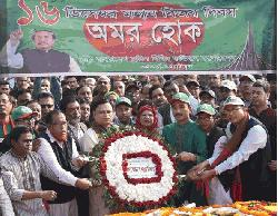 BHBFC pays tributes to martyrs on Victory Day