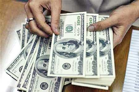 Remittance likely to grow in the New Year