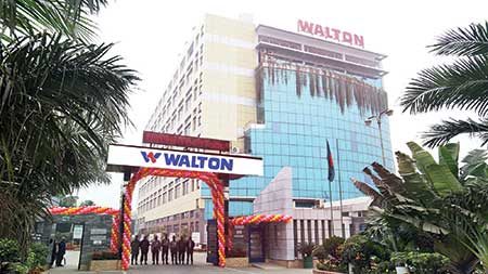 Walton to inaugurate computer factory this month