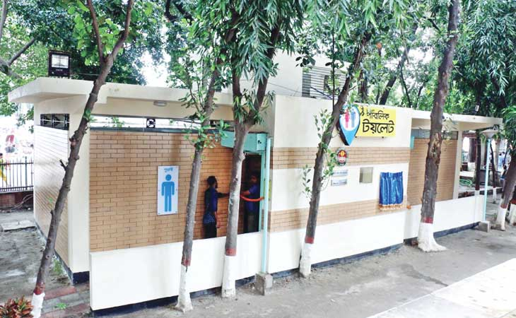 73 more public toilets in DNCC area: Minister