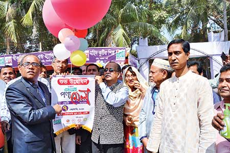 SME Foundation Chairman K M Habibullah inaugurating a seven-day SME fair on PTI ground in Feni town on Tuesday morning.    photo: Observer