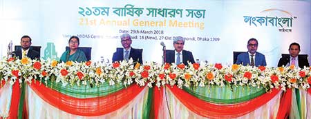 LBFL Chairman Mohammad A Moyeen presiding over the 21st AGM of the company held at MIDAS Centre in the capital recently.