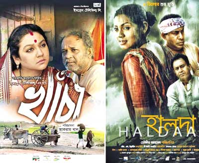 Three Bangladeshi films in SAARC Film Festival