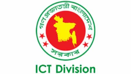 Muhith hints of increasing dependency on ICT