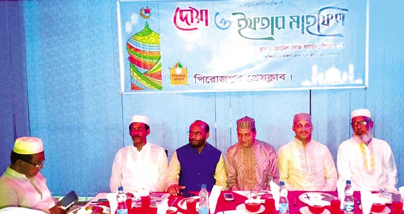 Iftar party and a doa mahfil