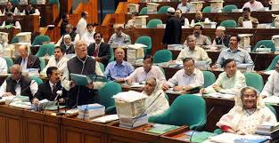 Finance Bill passed in parliament