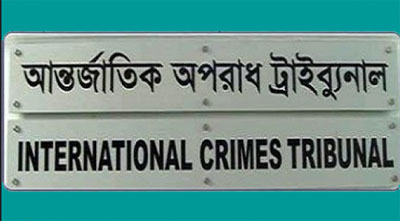 4 Moulvibazar war criminals awarded death penalty