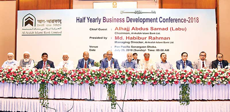 AIBL Chairman Abdus Samad Labu seen, among others, as the chief guest after inaugurating its Half Yearly Business Development Conference-2018 held at Pan Pacific Sonargaon, Dhaka on Sunday with the bank's Managing Director Md Habibur Rahman in the chair.photo: Bank