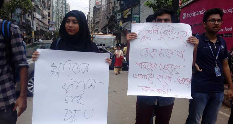 Students continue protest at different city points