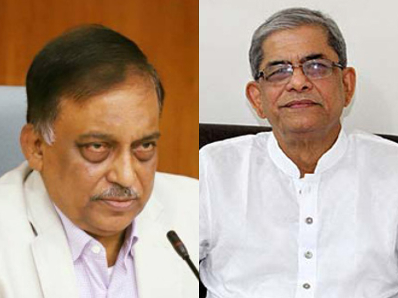 BNP leaders meet Home Minister Sunday afternoon
