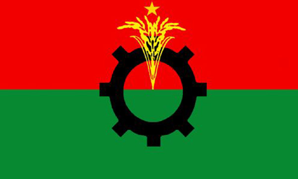 BNP allowed to form human chain Monday