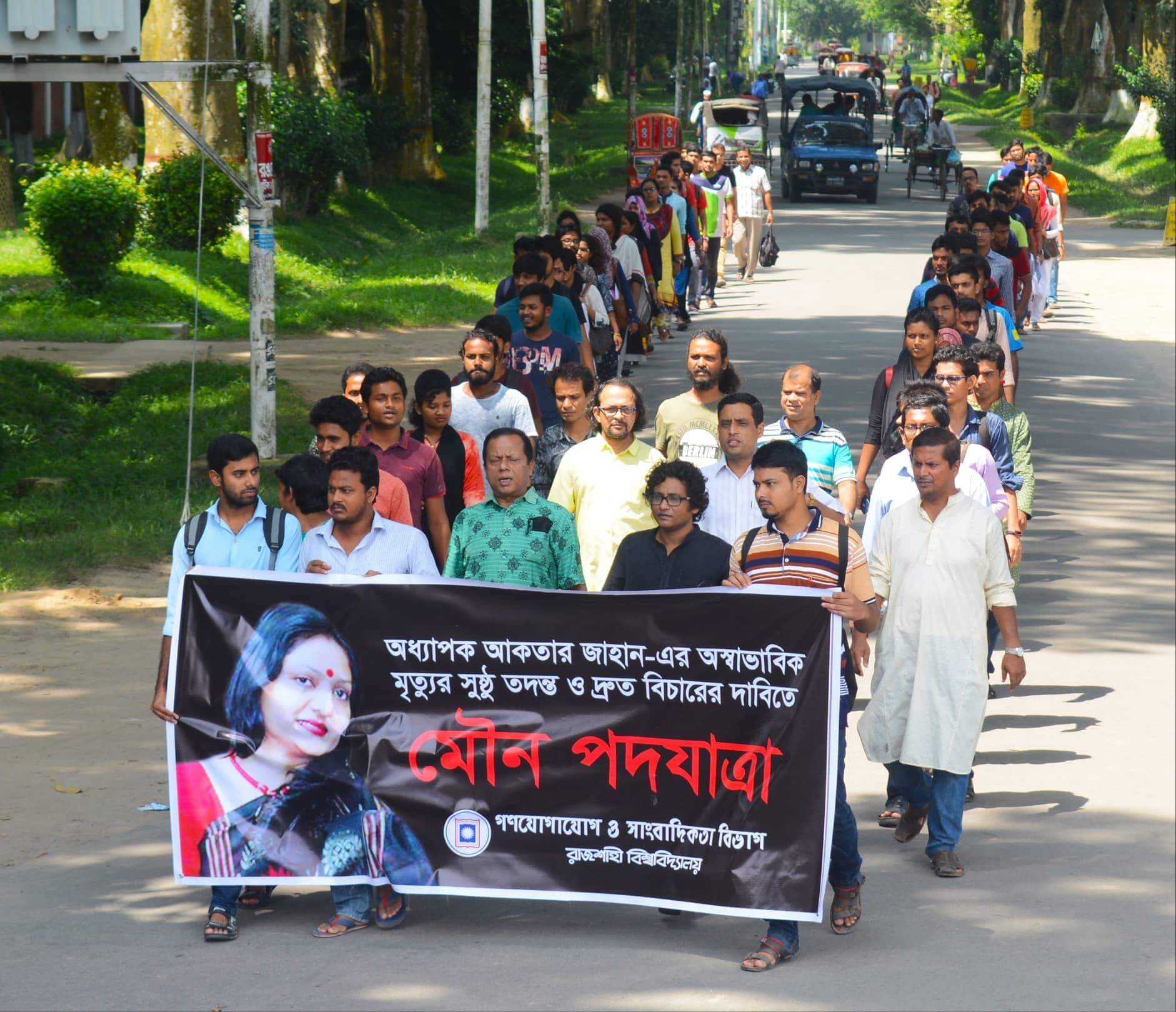 RU teachers, students demand fair probe into Akter murder