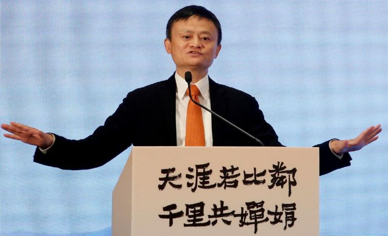 Jack Ma to retire next year, Zhang to become chairman