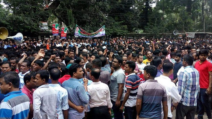 Human chain formed for Khaleda's release