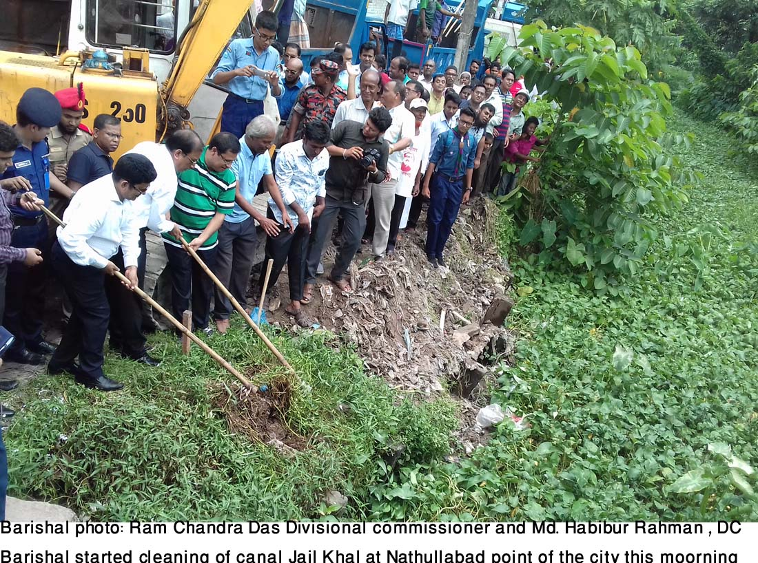 Jail Khal cleaning drive started in Barishal city