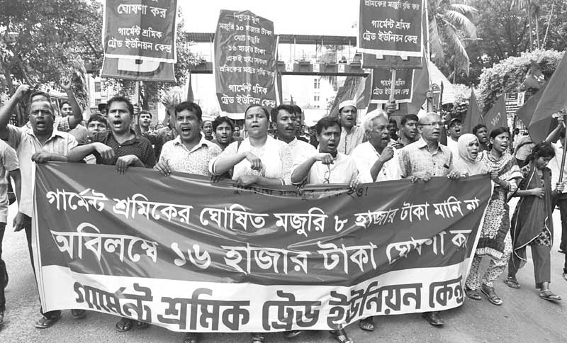 Garments Workers Trade Union Centre brings out a procession in the capital
