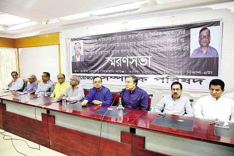 Daily Star Editor and General Secretary of the Editors Council Mahfuz Anam addressing a memorial meeting for former editor of Samakal Golam Sarwar and former editor of The Financial Express AHM Moazzem Hossain at the National Press Club in the capital on Saturday.photo : Observer