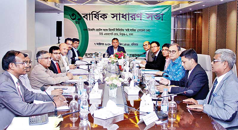 Chairman of Petrobangla and RPGCL Abul Mansur Md Faizullah presiding over the 31st AGM of the company at Dhaka Regency Hotel & Resort Limited in the capital on Sunday in presence of a large number of shareholders.