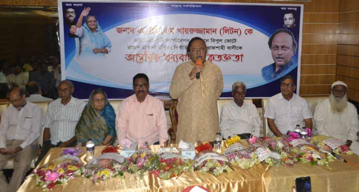 Development project of Tk 10,000 crore taken for Rajshahi: Liton