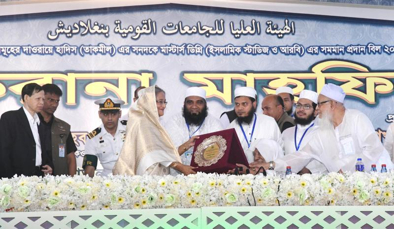 PM gets 'Mother of Qawmi' title