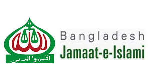 Jamaat leader arrested in Tanor